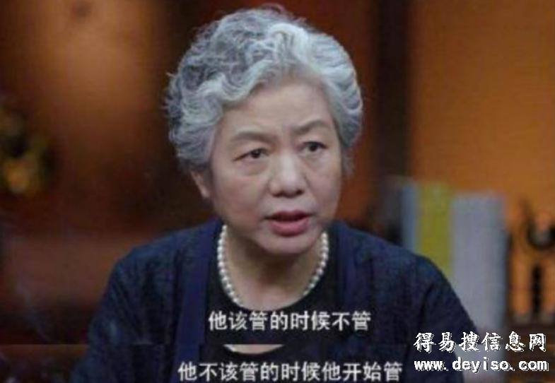 李玫瑾教授说:孩子如果有这4个行为,父母该打就打,否则后悔一