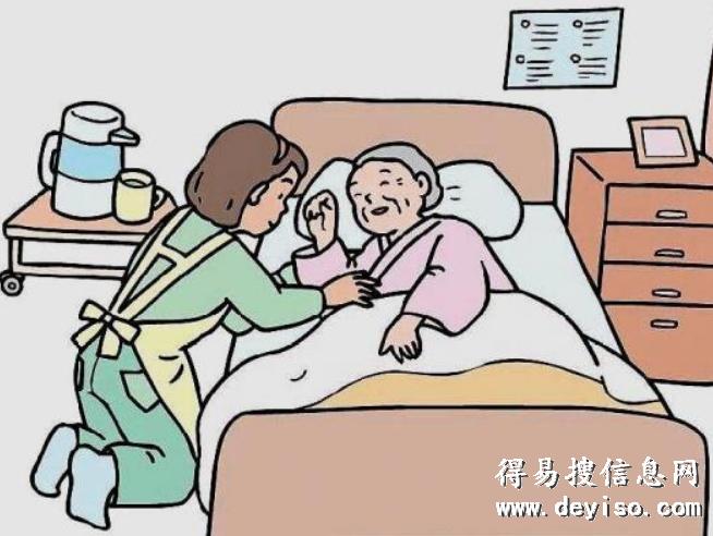 父母可以长期住女儿家好吗?