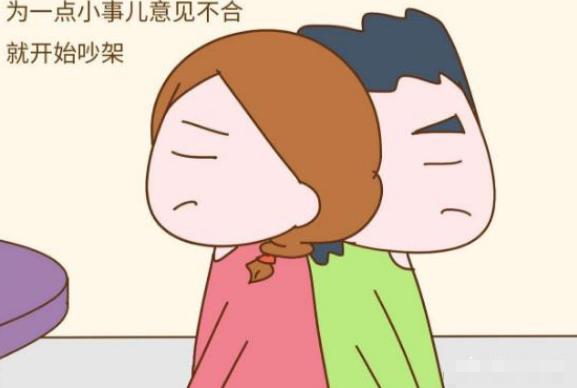 未婚男和二婚女在以前不幸福要分手吗?