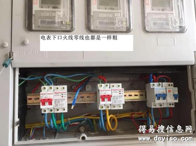 6000瓦的热水器一开热水器家里就断电不跳闸,是怎么回事?