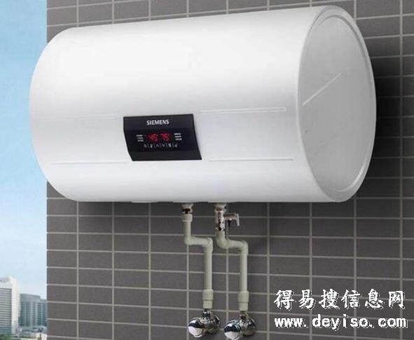 电热水器洗澡时电源一定要关掉吗?