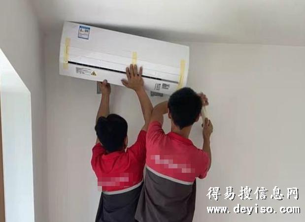 空调在网上团购非常便宜质量有保证吗?