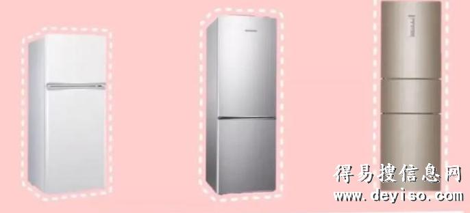 电冰箱怎样选购性价比高的冰箱?