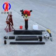 QTZ-2便携式汽油动力原状土取样器 无扰动沙土取样设备