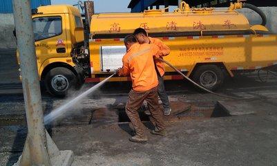 西山区碧鸡路车家壁工厂市政污泥池沉淀池清理高压清洗疏通潜水