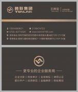 香港律师公证有哪些要求? 公证:香港的中国委托公证人以其法律