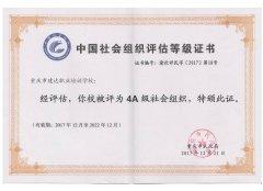 重庆实验员上岗证年审需要提供那些资料