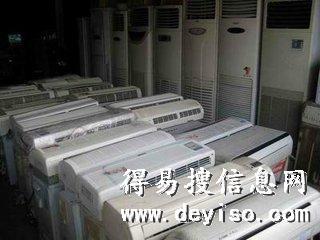 本公司上门收购电器二手电器旧电器家用电器